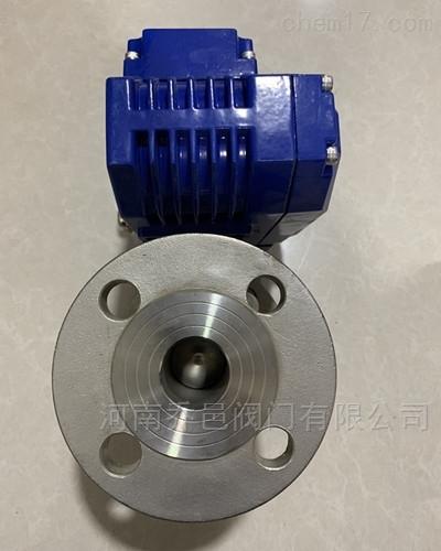 电动调节型法兰球阀 电动调节型不锈钢球阀