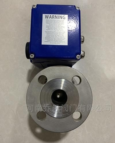 电动调节型软密封球阀 Q9Z41F智能调节型电动球阀