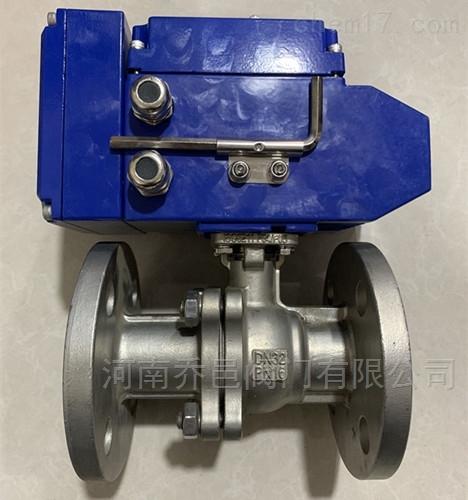 电动调节型碳钢球阀 防爆调节型电动球阀