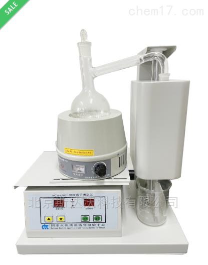 水泥行业铵离子测定仪ACA-2021