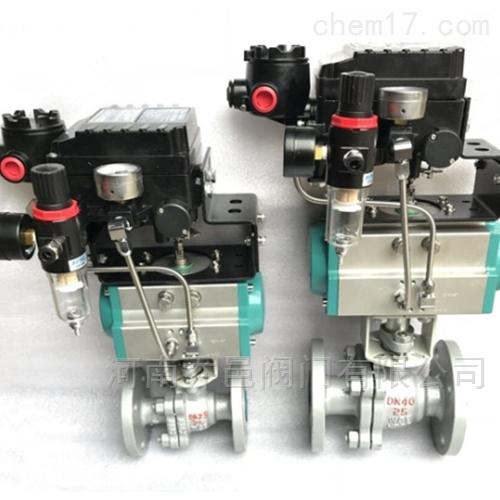 <strong>气动调节型球阀</strong>Q641F不锈钢气动调节球阀
