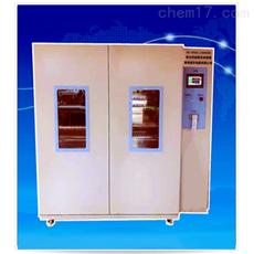 YP-WDX-1800EH综合药品稳定性试验箱