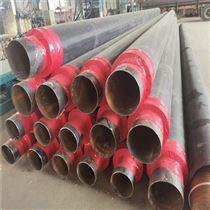 DN350預製聚氨酯直埋蒸汽保溫管