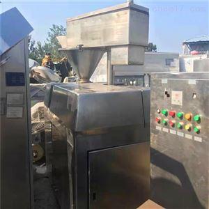 回收二手干法制粒机各种型号