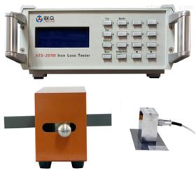 ATS-201M硅钢片铁损测量仪
