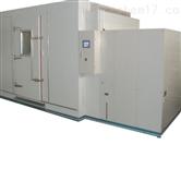 JY-2000-NSS大型步入式盐雾试验室价格
