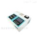 COD氨氮水质测定仪