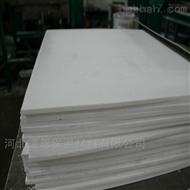 厂家生产聚四氟乙烯楼梯专用板