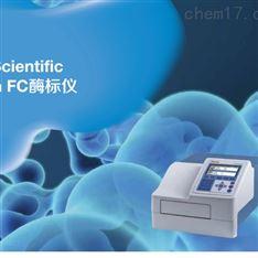 FC酶标仪标配三块滤光片405、450、620nm