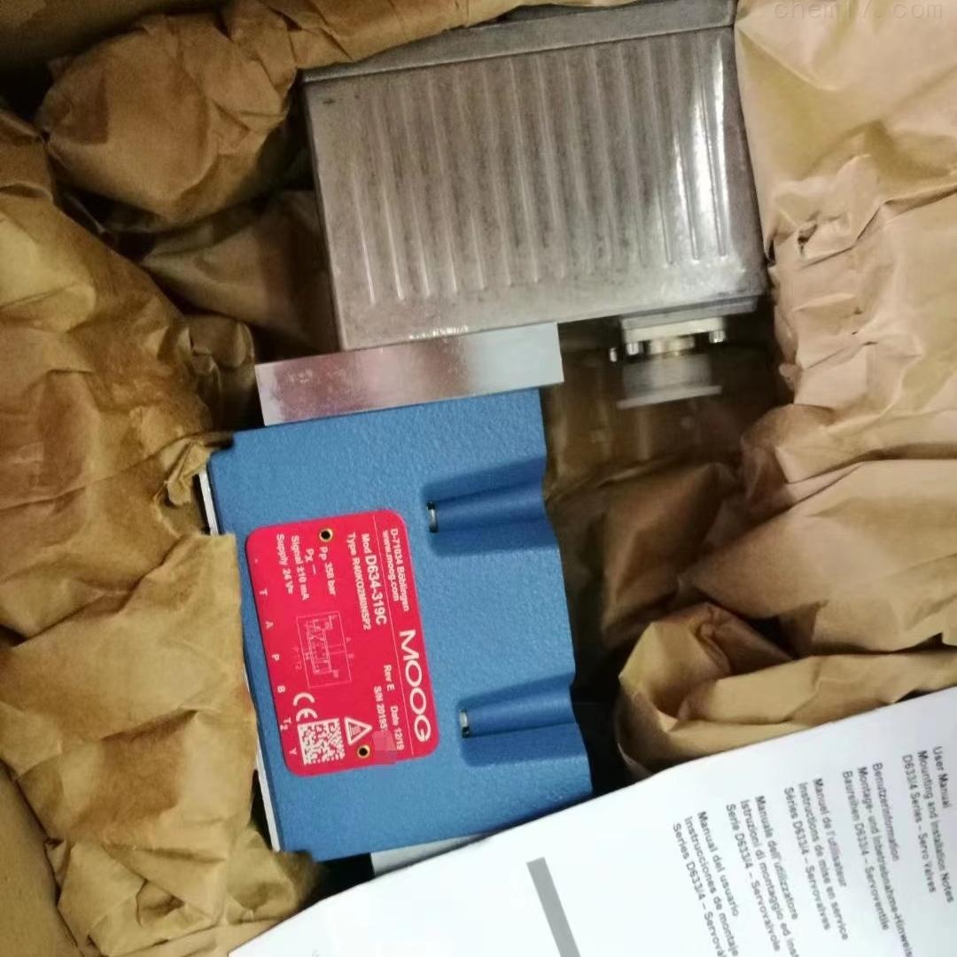 MOGG伺服阀G761-3003B美国穆格现货