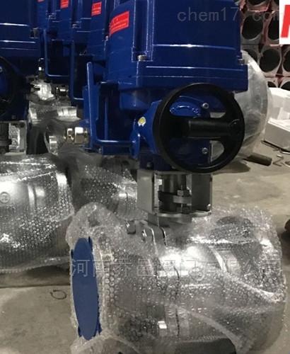 Q9E41F防爆电动铸钢球阀 防爆电动碳钢球阀
