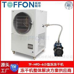 冻干机应用 食品生产型冷冻干燥机