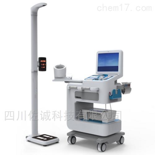 HW-V6000型健康体检一体机