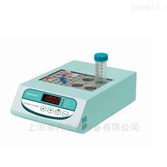 血清凝固应用恒温试管架——英国PRIMASCI