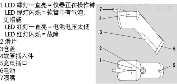 1627614560(1).jpg