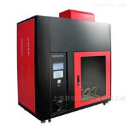 GLDQ-2高压漏电起痕试验仪