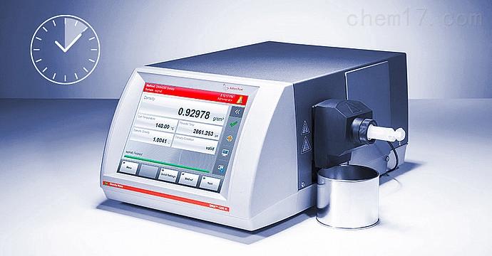 csm_01_DMA_TM-4200-M_Heating-05-10_Minutes_75b670045b.jpg