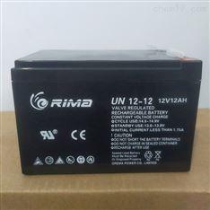 瑞玛蓄电池UN24-12 12V24AH 技术型号及报价