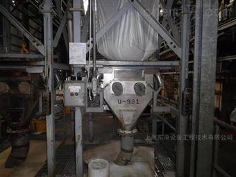 SDV1000手套箱吨包卸料设备的优势