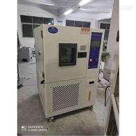 广东省佛山市150L可程式恒温恒湿试验箱供应