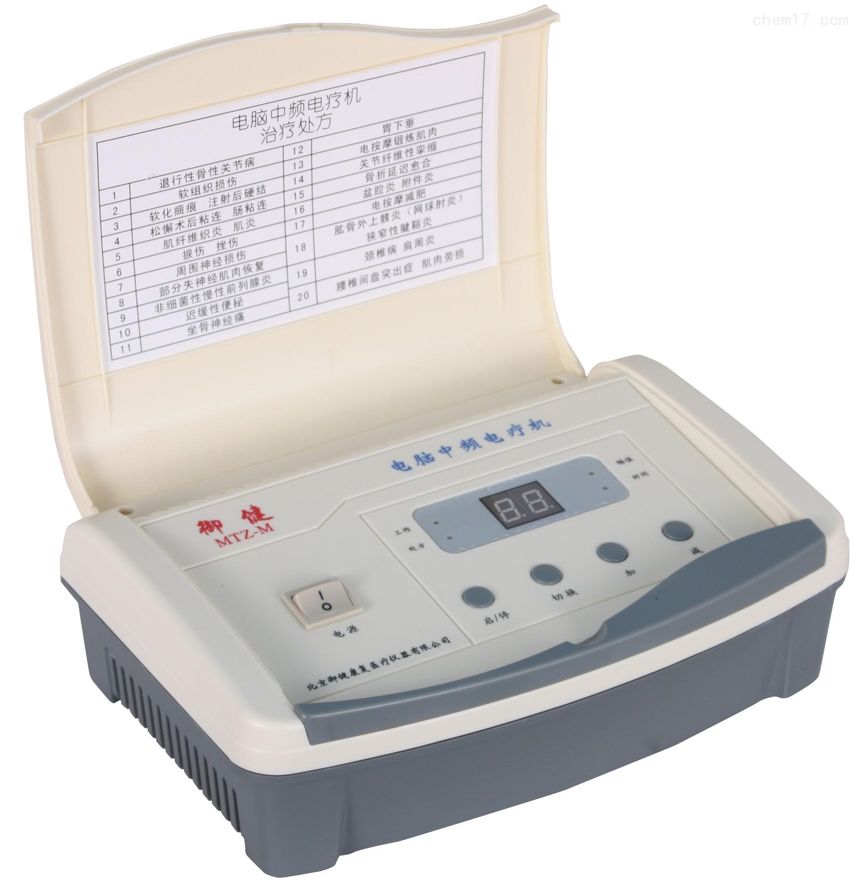 MTZ-M型电脑中频电疗机.jpg
