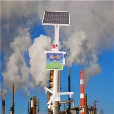 VOC廠界污染排放預警系統型號報價