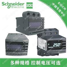 EOCR/DSP-CTL韩国三和电动机保护继电器