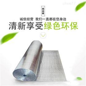 大棚专用铝箔隔热膜