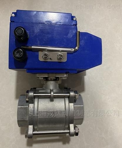 Q911F电动三片式球阀