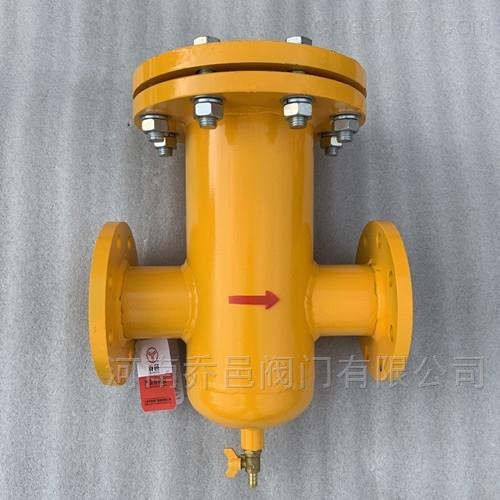 管道天然气过滤器 大口径气体过滤器