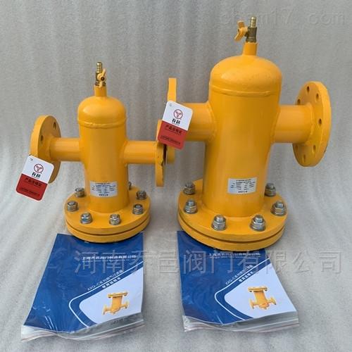 <strong>燃气过滤器</strong>XXG-C天然气过滤器 带差压计天然气过滤器