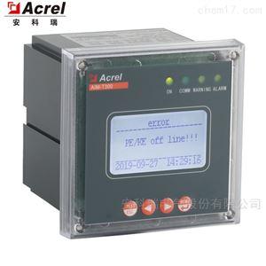 AIM-T300IT系统泄漏电容监测仪