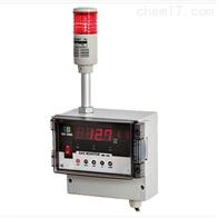 GMS-1000-LBGASDNA单点气体接收器