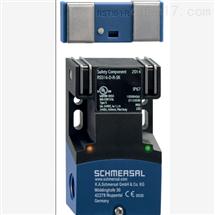 RSS16-D-R-SK德国SCHMERSAL电子安全传感器