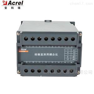 ACPD200绝缘监测用耦合仪