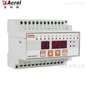 AIL200-12绝缘故障评估定位仪