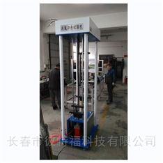 液氧冲击试验机