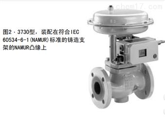 3730- 100000000000.02萨姆森中国区代理SAMSON阀门定位器3730-1
