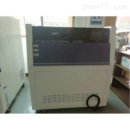 UV3紫外光老化试验箱.jpg