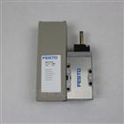 特价FESTO单电控电磁阀MFH-5-1/8