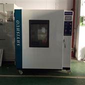 YSGW-9076A绍兴-高温老化试验箱