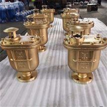 CARX黄铜复合式排气阀