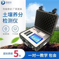 JD-GT2土壤養分檢測儀廠家