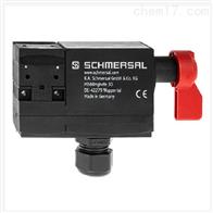 AZM 170-02ZRK-2405 24VAC/SCHMERSAL电磁安全锁