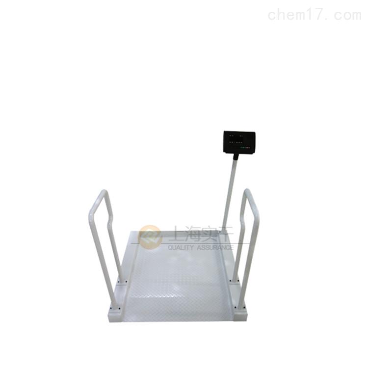 轮椅秤 (4).jpg