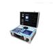 HX-101D系列COD氨氮总磷总氮等测定仪Y1