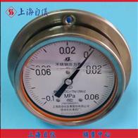 Y-103BFZ轴向型不锈钢(耐震)压力表