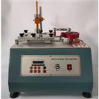 HP-FGMC01佛格式(FOGRO)耐磨试验仪