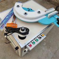 K-WHJ300D电动窗帘轨道弯角度机