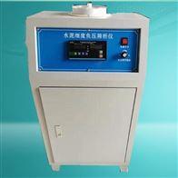 FYS-150数字式水泥细度负压筛析仪